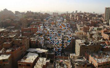 eL Seed: Un proyecto de paz, pintado a lo largo de 50 edificios : Photo © eL Seed, courtesy of TED Conferences LLC