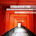 Call for Papers STUDIO 09 BEYOND