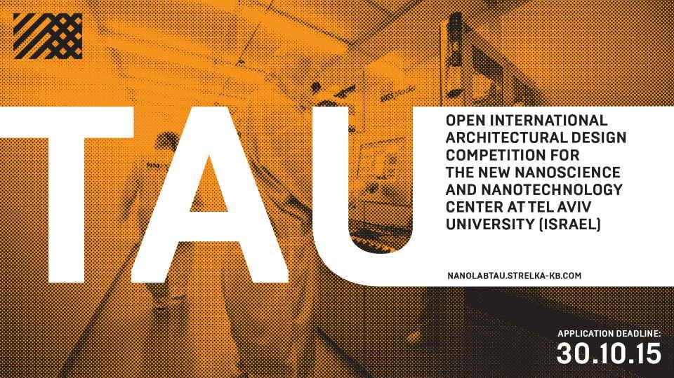 Concurso Internacional de Diseño Centro de Nanociencia y Nanotecnología TAU : © Photo KB Strelka