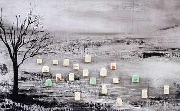 Exposición Boris Viskin. La belleza llegará después : Cartel © Instituto Nacional de Bellas Artes