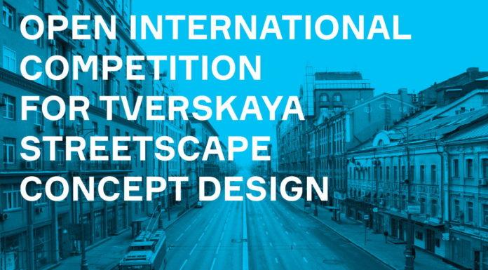 Concurso Internacional para el Diseño Conceptual del Paisaje Urbano de Tverskaya en Moscú : Photo © Strelka KB