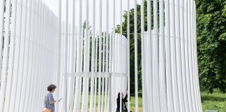 Serpentine Summer House 2016 designed by Asif Khan; (10 June – 9 October) : Photo © Iwan Baan