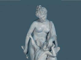 Glipoteca del Museo Nacional de Arte : Fotografía © Museo Nacional de Arte (MUNAL)