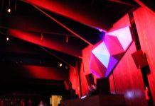 Gran Inauguración de la Nueva Obra de Video-Mapping para MONO : Fotografía © Martha Pskowski