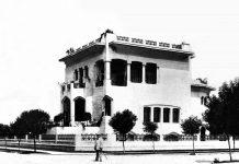 """Conferencia Magistral de Arquitectura """"La Villa de Boari"""" : Fotografía © DACPAI/INBA"""