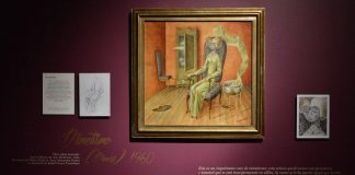 Remedios Varo. Apuntes y anécdotas de una colección : Fotografía © Museo de Arte Moderno