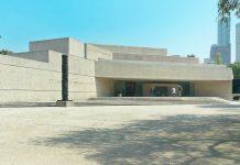 El Museo Tamayo presenta Corredor Tamayo : Fotografía © Museo Tamayo Arte Contemporáneo