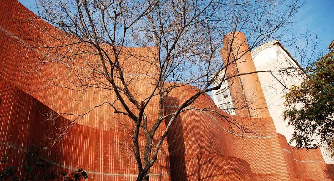 Escola Tècnica Superior d'Arquitectura de Barcelona Ampliación Coderch : Fotografía © Pati Núñez Agency