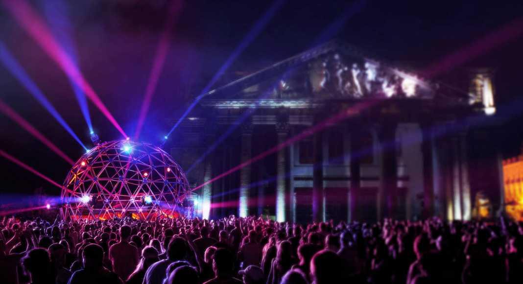 Esfera en el GDLUZ Festival 2017 : Fotografía : © alteacorp