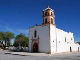 INAH concluyó la atención a 18 edificios históricos y La Ferrería, dañados en 2014 por fuertes lluvias : Foto © Centro INAH Durango