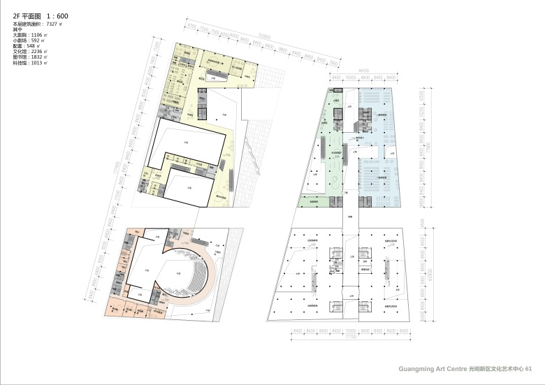 Centro Cultural y de las Artes de Guangming Plan 11 : Drawing © RMJM Shenzhen