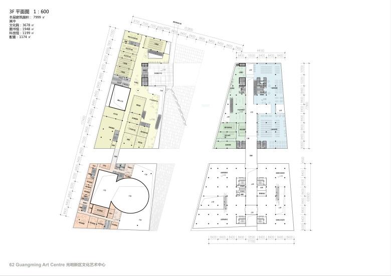 Centro Cultural y de las Artes de Guangming Plan 12 : Drawing © RMJM Shenzhen