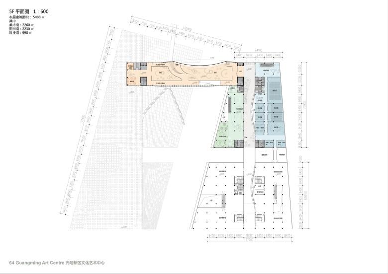 Centro Cultural y de las Artes de Guangming Plan 14 : Drawing © RMJM Shenzhen