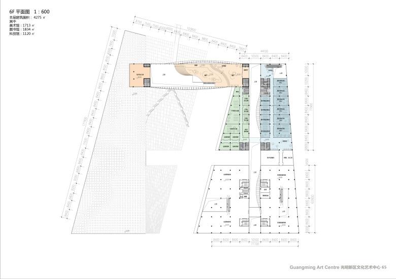 Centro Cultural y de las Artes de Guangming Plan 15 : Drawing © RMJM Shenzhen