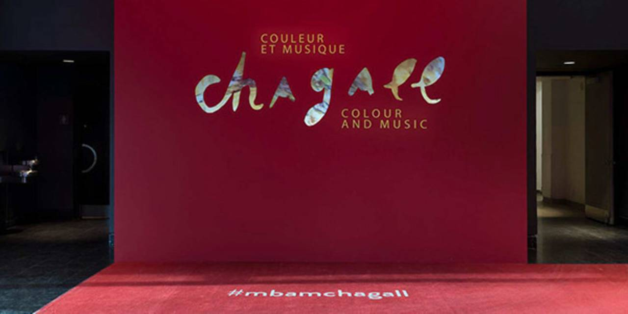 "Exhibition ""Chagall: Colour and Music"" Montreal Museum of Fine Arts (MMFA) Menkès Shooner Dagenais LeTourneux Architects Photo credit: © SODRAC & ADAGP 2017, Chagall ® Photo MMFA, Denis Farley"
