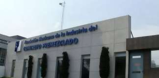 Edificio Sede de la Asociación Mexicana de la Industria del Concreto Premezclado, A.C. : Fotografía © AMIC