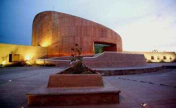 Museo Semilla Centro de Ciencia y Tecnología : Fotografía © Museo SEMILLA