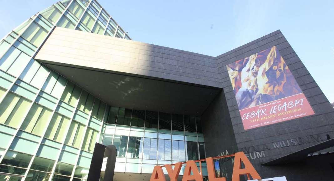 Premio Andrea Palladio Internacional Ayala Museum : Fotografía cortesía del © Premio Internacional Dedalo Minosse