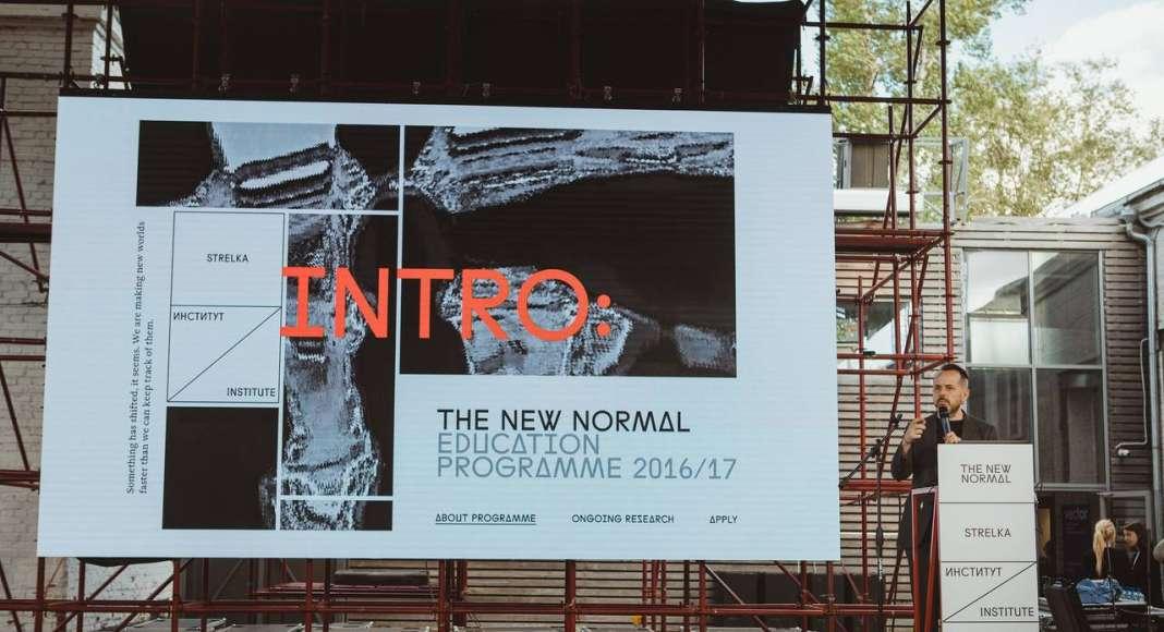 THE NEW NORMAL. SHOWCASE : Photo © Dmitry Smirnov