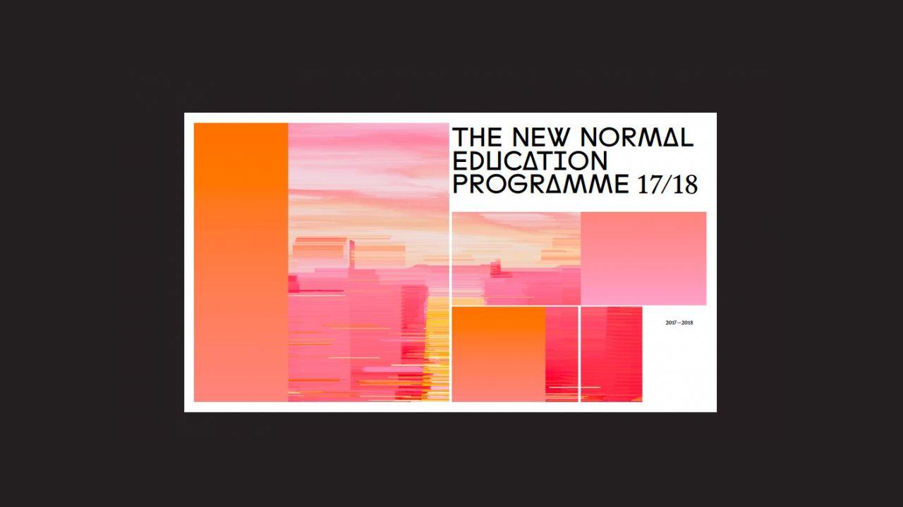 Convocatoria para el Posgrado The New Normal 2017/18 en el Instituto Strelka : Image © Strelka Institute