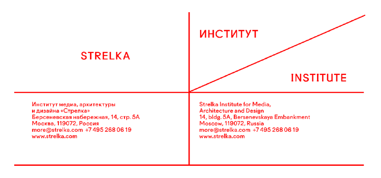 Logo © Instituto Strelka